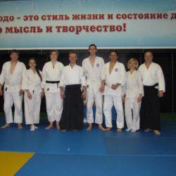 Семинар Сергея Терехова (4 дан) в Донецке 13-14.04.2019